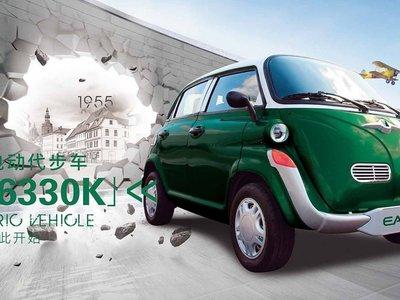 Copias chinas de marcas de coches: de la fotocopiadora de Tesla al clon eléctrico del Isetta