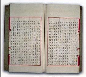 Reeditada la Enciclopedia más antígua del mundo
