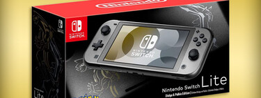 Edición especial del Nintendo Switch Lite de 'Pokémon Brilliant Diamond' y 'Shining Pearl' ya se puede reservar en Amazon México