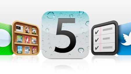 Cómo descargar e instalar iOS 5 GM incluso aunque no seas desarrollador