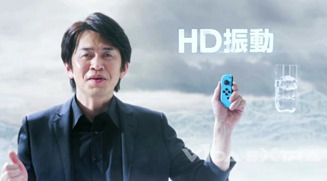 Nintendo Switch Hd Rumble