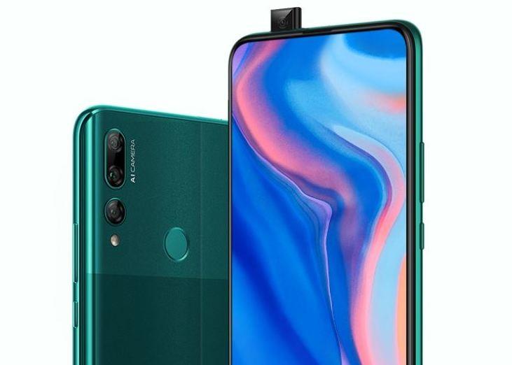 Huawei Y9 Prime 2019: características, precio y ficha técnica