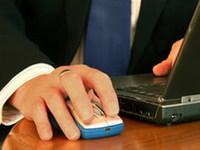 Consejos para buscar empleo en la red
