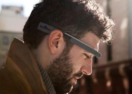 Baidu Eye, la respuesta china a Google Glass