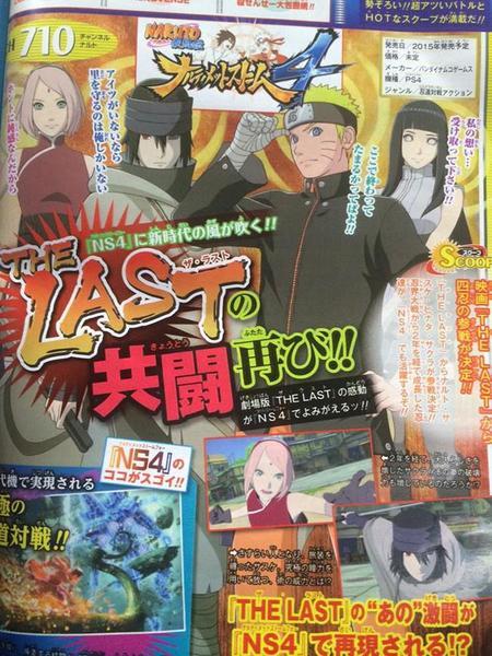 Se Uniran Algunos Personajes De The Last Naruto The Movie A Naruto Shippuden Ultimate Ninja Storm 4 00