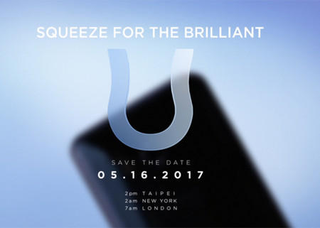 El HTC U, con marco táctil y Snapdragon 835, se presentará el 16 de mayo