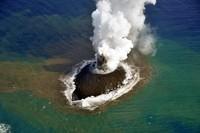 Una nueva isla en Japón formada tras una erupción