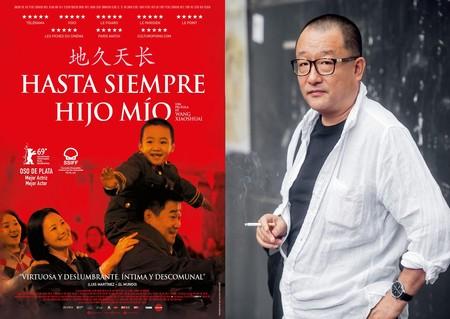 """""""Mis películas son delicadas para la censura china, pero intento hacerlas sin temor"""". Wang Xiaoshuai ('Hasta siempre, hijo mío')"""