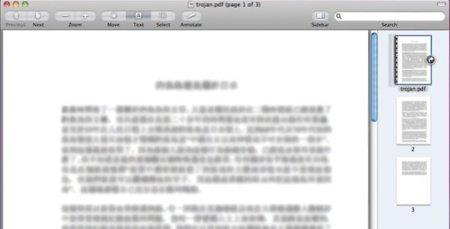 Imuler.A, nuevo troyano para Mac OS X ¿crecen las amenazas realmente?