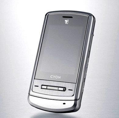 LG SV420