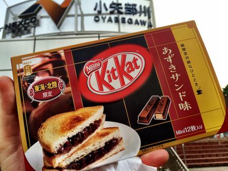 Kitkat Frijol Rojo