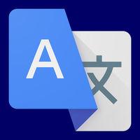 El Traductor de Google prueba la detección automática de idiomas en el modo cámara