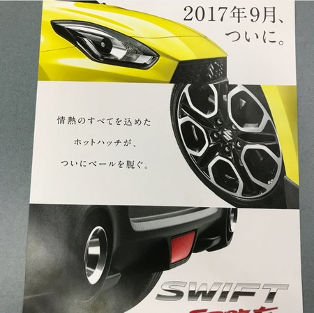Suzuki Swift Sport 2018 Catalogo Filtrado 3