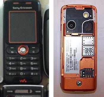 Sony Ericsson W200, gama baja de Walkman
