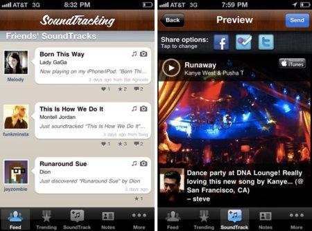 soundtracking-ios.jpg