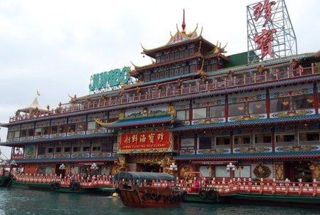 Los restaurantes y casas flotantes de Aberdeen en Hong Kong