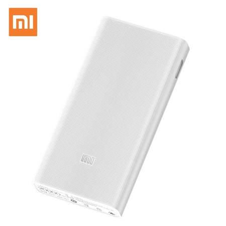 Original Xiaomi Mi 20000mah