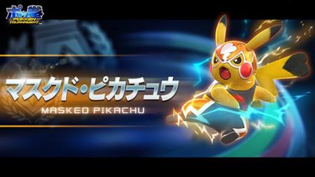 Pikachu Libre nos demuestra de lo que es capaz en el nuevo video de Pokkén Tournament