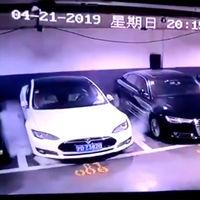 Un Tesla Model S arde en un párking de Shanghai y Tesla investiga las causas a contra reloj