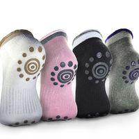 Pack 4 calcetines con suela antideslizante por sólo 6,71 euros en Aliexpress. Ideales para yoga, artes marciales, pilates...