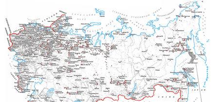 Archipiélago Gulag: la extensa red de campos de concentración soviéticos, en un mapa