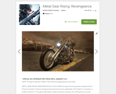 Metal Gear Rising Revengeance Precio