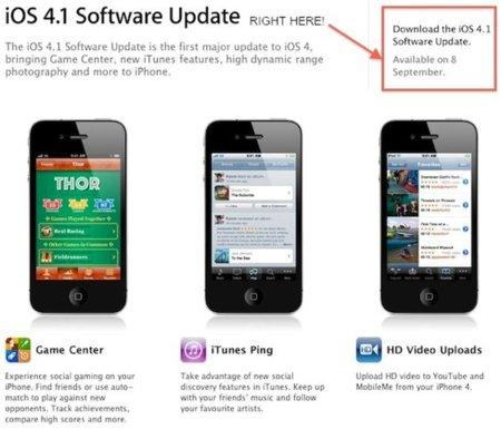 iOS 4.1, ¿llegará el próximo 8 de septiembre a todos los iPhone?