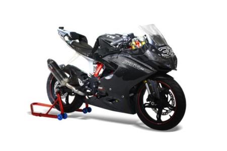 TVS Akula 310 Racing Concept, la posible versión carenada de la BMW G 310 R