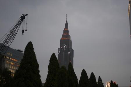 Torre de reloj Tokio