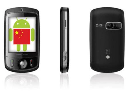 Android, Qigi i6, y su expansión en China