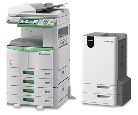 Toshiba quiere que reutilicemos el papel impreso con su nueva multifunción