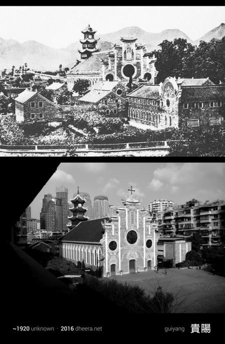 China Antes Y Ahora 9