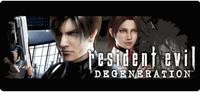 'Resident Evil: Degeneration' también está disponible en N-Gage