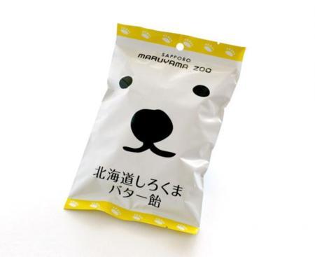 Descubre qué es el diseño Kawaii con esta genial selección de packaging japonés