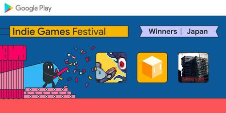 Indie Games Festival Winners Japan