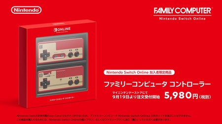Wireless Nes Controller Japon