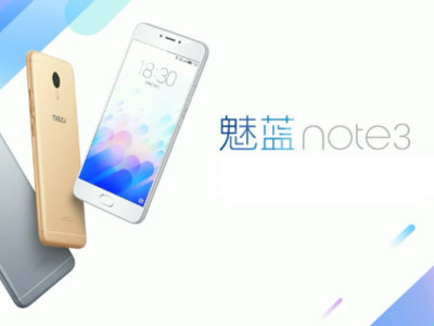 Meizu m3 Note ya está aquí, con cuerpo de aluminio y sensor de huellas