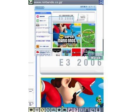screen_enlargement.jpg