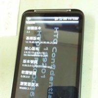 Primera imagen del HTC Desire HD, también conocido como Ace