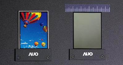 Pantallas con más píxeles de AU Optronics