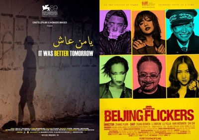 Cines del Sur 2013 | 'It Was Better Tomorrow', de Hinde Boujemaa, y 'Beijing Flickers', de Zhang Yuan