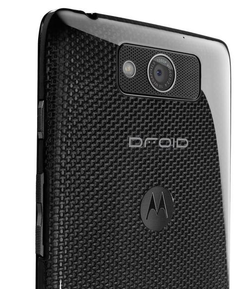 Foto de Motorola Droid Ultra (1/7)
