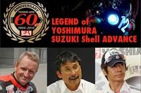 Kevin Schwantz volverá a participar en las 8 Horas de Suzuka