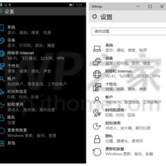 Foto 11 de 17 de la galería nuevas-imagenes-de-windows-10-para-movil en Xataka Windows