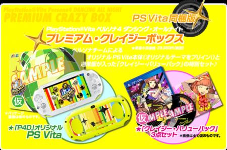 Persona 4 Dancing All Night Ya Tiene Fecha De Salida En Japon 02