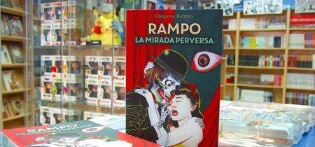 'La mirada perversa', de Edogawa Rampo