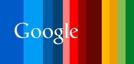 Screenwise, el proyecto de Google que nos dará 25 dólares a cambio de espiar nuestras actividades en Internet