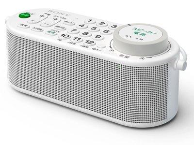 Sony SRS-LSR100, ¿altavoz con mando a distancia para el TV o al revés?