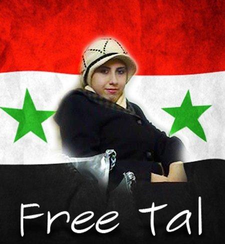 La bloguera encarcelada más joven del mundo inicia una huelga de hambre #FreeTal
