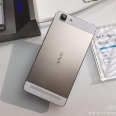 Foto 16 de 22 de la galería vivo-x5-max en Xataka Android